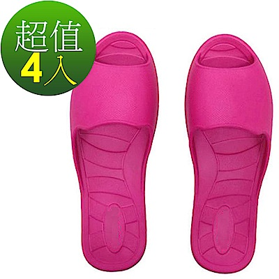 好棉嚴選 台灣製 3代厚底釋壓 EVA輕量 室內拖鞋浴室拖鞋 4入