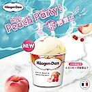 哈根達斯-白桃仲夏水果品脫4入組(白桃覆盆子/草莓/仲夏野莓/蘭姆葡萄)