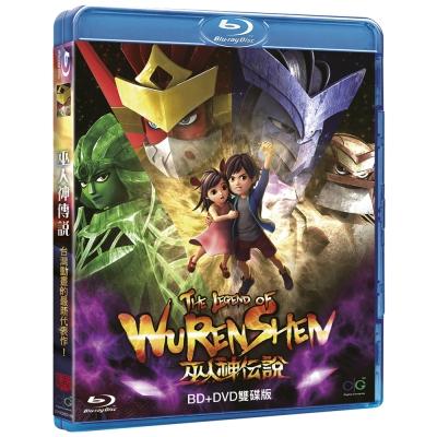 巫人神傳說-BD-DVD-雙碟裝-藍光-BD
