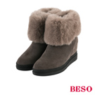 BESO 柔情甜美 質感兔毛內拉鏈內增高靴~灰褐