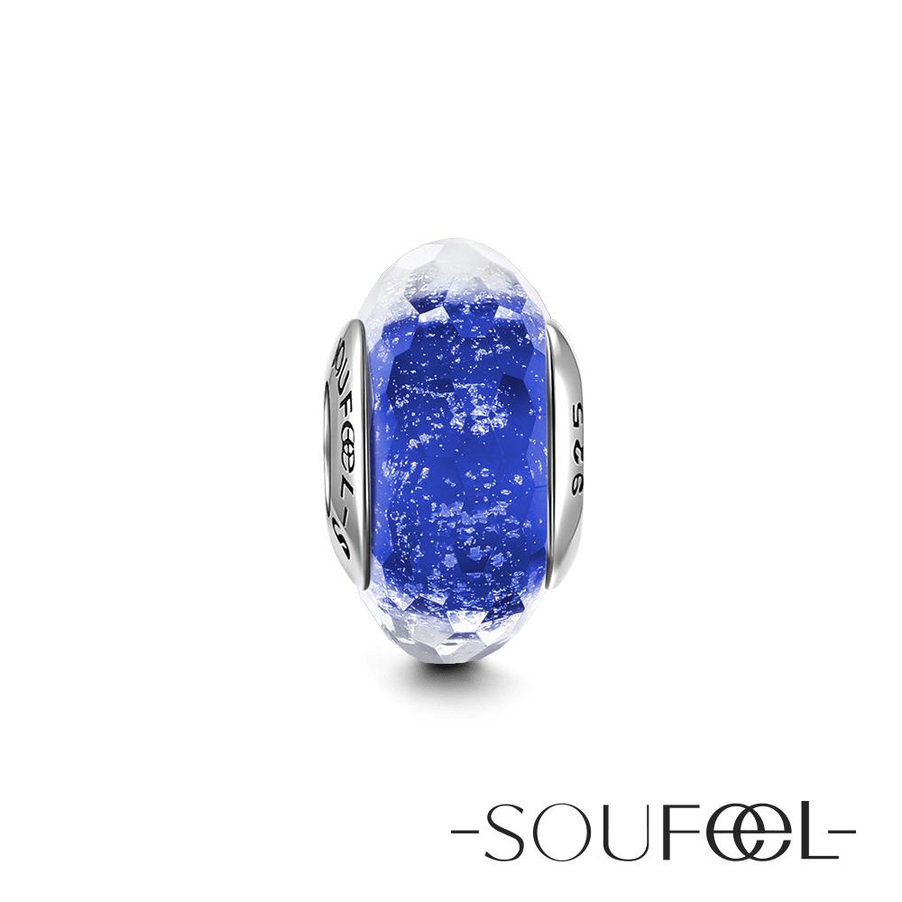 SOUFEEL索菲爾 925純銀珠飾 深藍色冰晶 琉璃珠