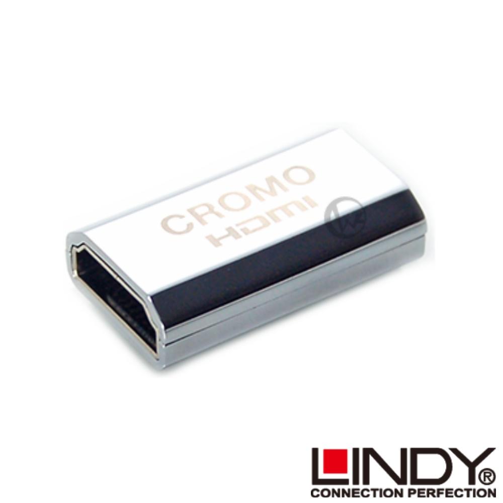 LINDY 林帝 延長對接 HDMI 2.0 A母對A母 轉接頭 (41509)