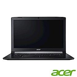 Acer A715-71G-52KQ 15吋筆電(i5-7300/1050