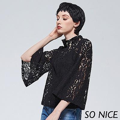 SO NICE浪漫鏤空蕾絲喇叭袖上衣