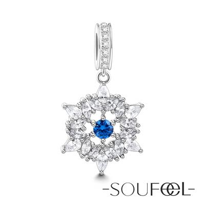 SOUFEEL索菲爾 925純銀珠飾 雪花 吊飾