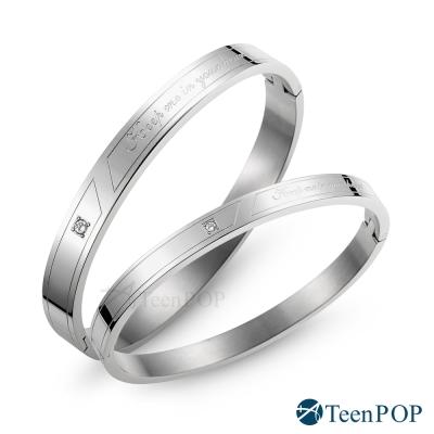 ATeenPOP-西德鋼情侶手環-浪漫我心
