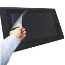 EZstick Wacom Cintiq 22 HD Touch 繪圖板 抗藍光保護貼