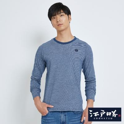 EDWIN EDOKATSU江戶勝INDIGO長袖T恤-男-酵洗藍