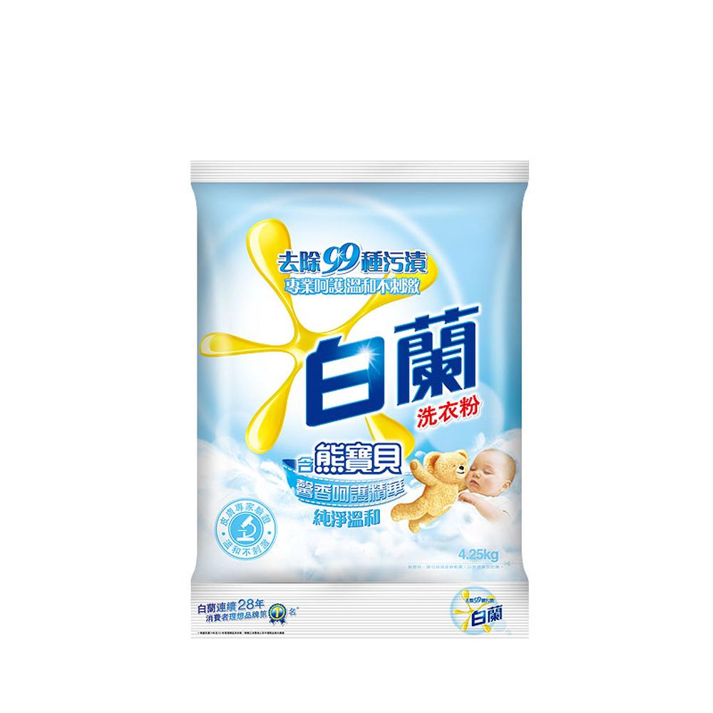 白蘭 含熊寶貝馨香精華純凈溫和洗衣粉4.25kg