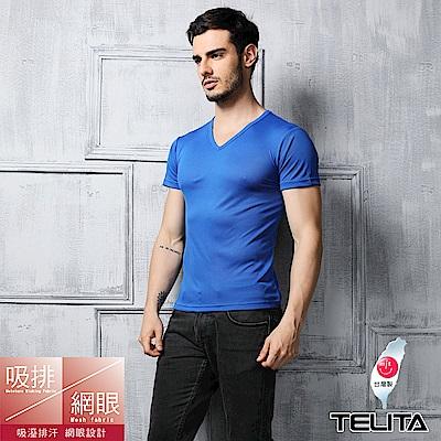 男內衣 吸溼涼爽短袖V領內衣  藍色 TELITA