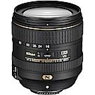 Nikon 16-80mm F2.8-4E ED VR AFS DX變焦鏡頭公司貨