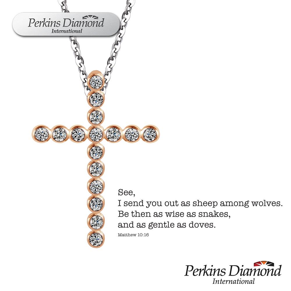 PERKINS 伯金仕 - 十字架玫瑰金系列 0.08克拉鑽石項鍊