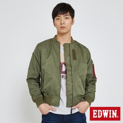 EDWIN 經典MA1浮羽纖舖棉外套-男-墨綠
