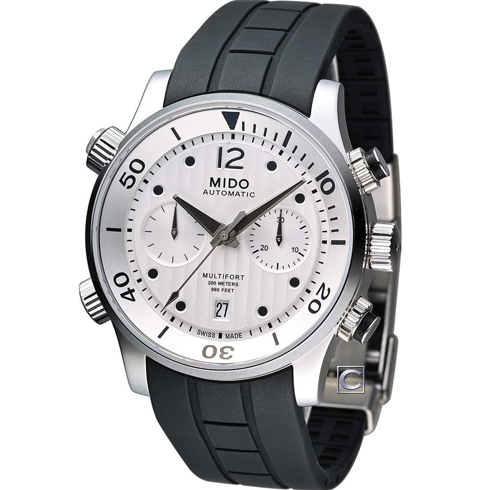 MIDO 美度 Multifort 先鋒鎖牙式錶冠計時機械錶-銀/44mm