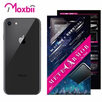 Moxbii-Apple-iPhone-8-太空盾