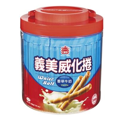 義美 香草牛奶威化捲桶(500g)