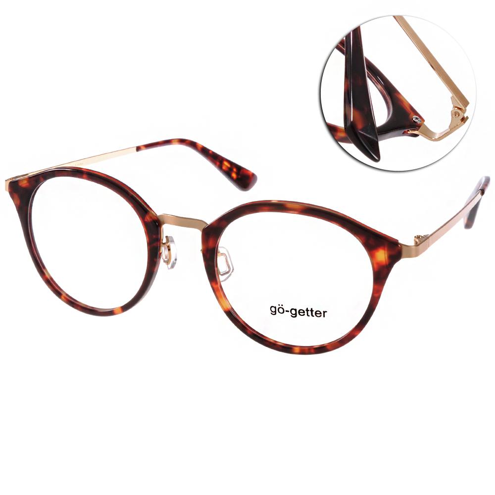 Go-Getter眼鏡 復古圓框/琥珀紅棕-金#GO2016 C02
