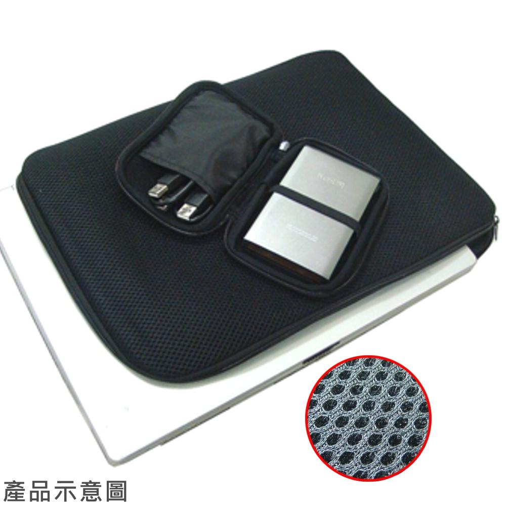 NB保護專案(各尺吋彈力纖維內袋+2.5吋硬碟包)(粉紅色)