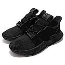 adidas 休閒鞋 Prophere 黑魂 男鞋