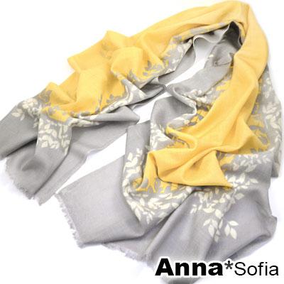 AnnaSofia 紛華菲葉 薄款純羊毛圍巾(黃灰系)