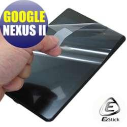 EZstick Google Nexus 7 2代 專用 靜電式平板LCD液晶螢幕貼