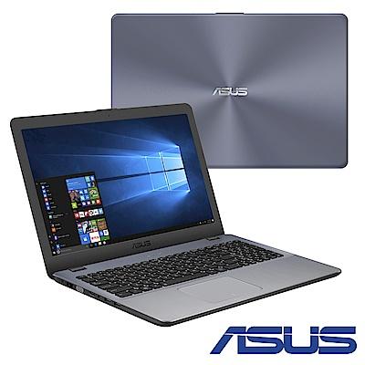 ASUS X542UN 15吋筆電(i7-8550U/4G/1TB/MX150/星辰灰