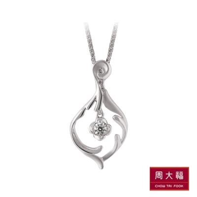 周大福 柔美羽形18白K金鑽石吊墜(不含鍊)