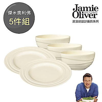 英國Jamie Oliver波浪紋設計餐具(5件組)