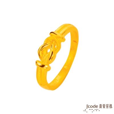 J'code真愛密碼 相守相結黃金女戒指