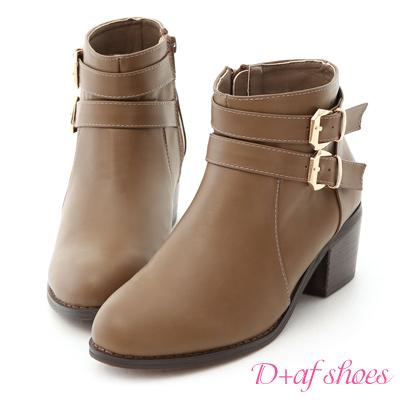 D+AF 百搭聚焦.質感雙金釦中跟短靴*灰棕