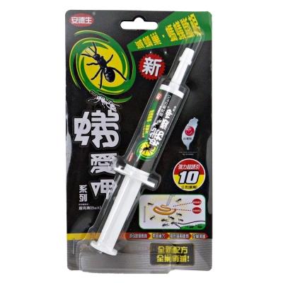 安德生 蟻愛呷 超完美滅螞蟻餌劑 10g/支