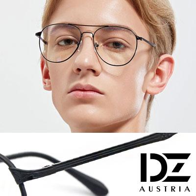 【2件59折】DZ 細緻雕條紋鏡腳 平光眼鏡(黑框系-無鏡片)