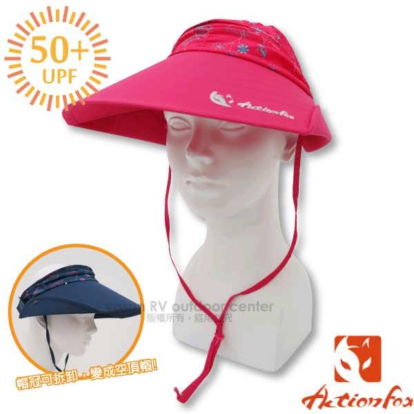 【挪威 ACTIONFOX】新款 抗UV透氣可拆式遮陽帽_玫瑰
