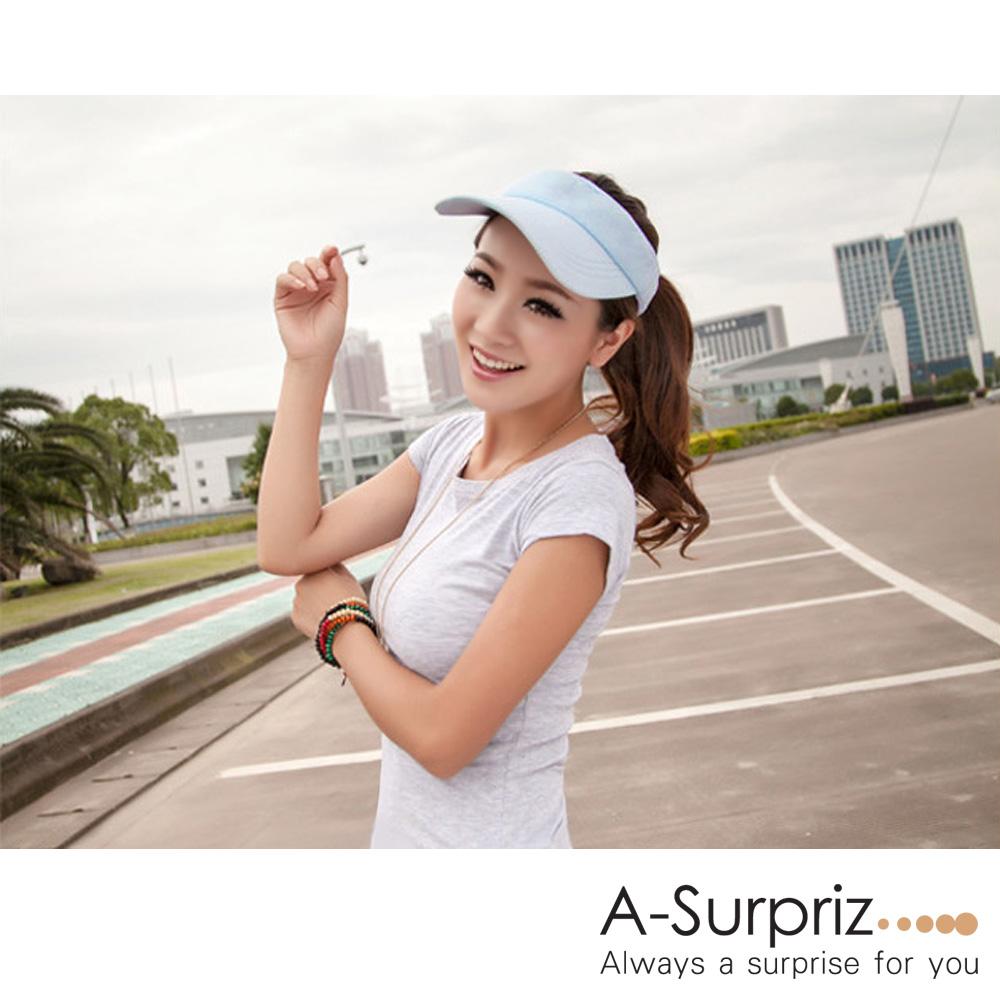 A-Surpriz 純色運動風空頂遮陽帽(水藍)