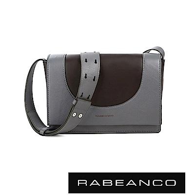 RABEANCO 迷時尚牛皮系列配色設計寬揹帶肩/斜揹包 太空灰
