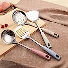 PUSH! 廚具用品彩色手柄不鏽鋼廚具之漏勺漏鏟鍋鏟湯勺4件組108-1