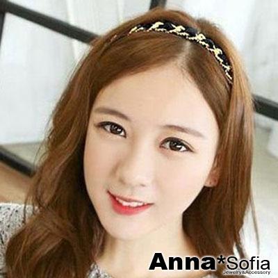 AnnaSofia 穿繞鎖鏈絨緞 彈性細髮帶(酷黑系)