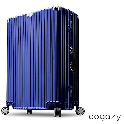 Bogazy 復刻經典 29吋PC鋁框鏡面行李箱(藍)