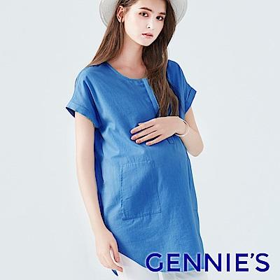 Gennies專櫃-無領無印風牛仔寬鬆襯衫(T3D27)-藍
