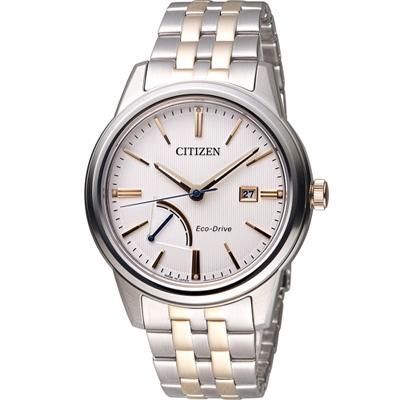 CITIZEN 星辰 能量顯示光動能腕錶(AW7004-57A)-雙色/41.5mm