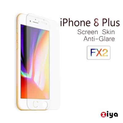 ZIYA iPhone8 Plus 5.5吋 抗刮螢幕保護貼 防指紋與防眩光款 ...