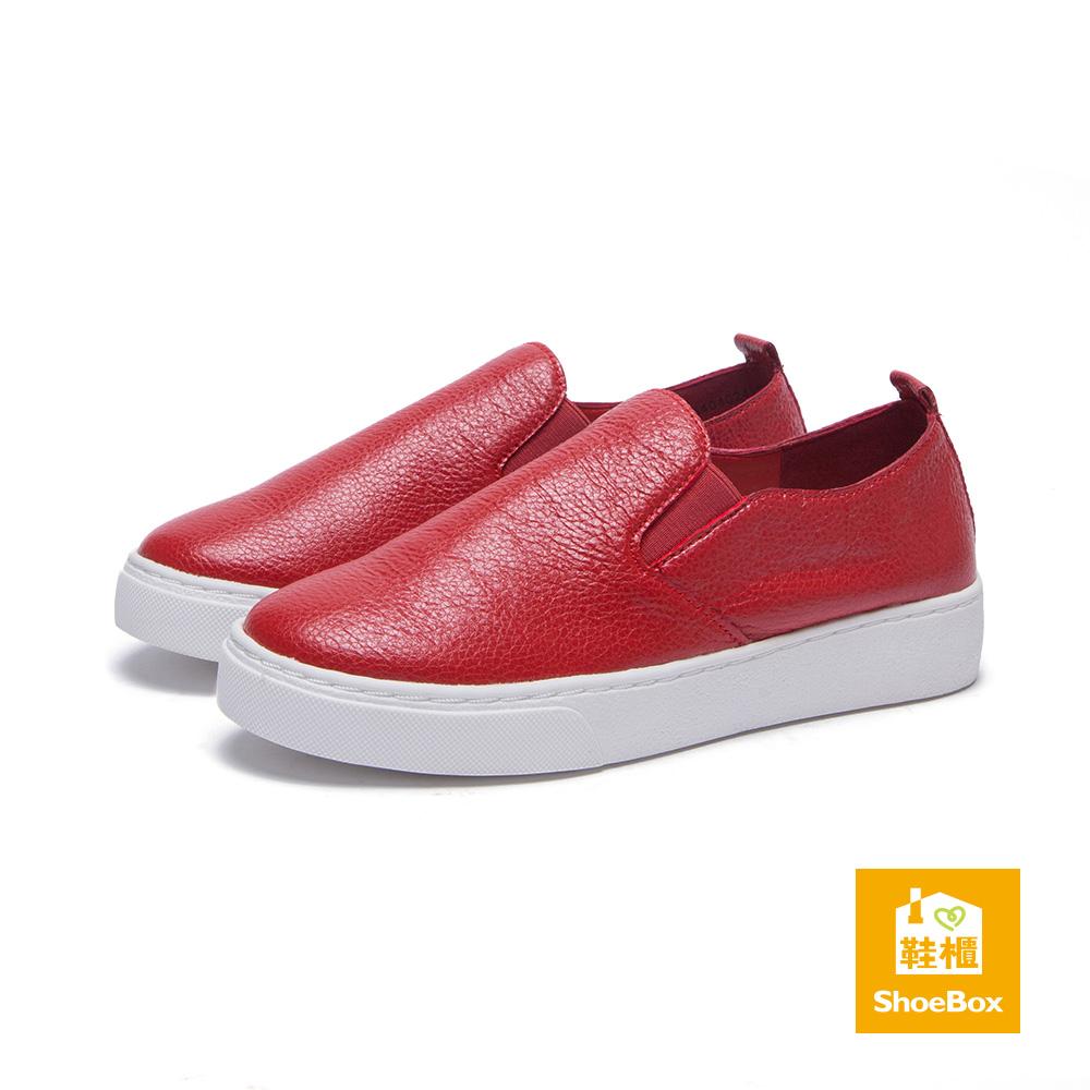 鞋櫃ShoeBox 休閒鞋-皮革感純色鬆緊懶人鞋-紅