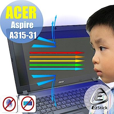 EZstick ACER Aspire A315-31 專用 防藍光螢幕貼