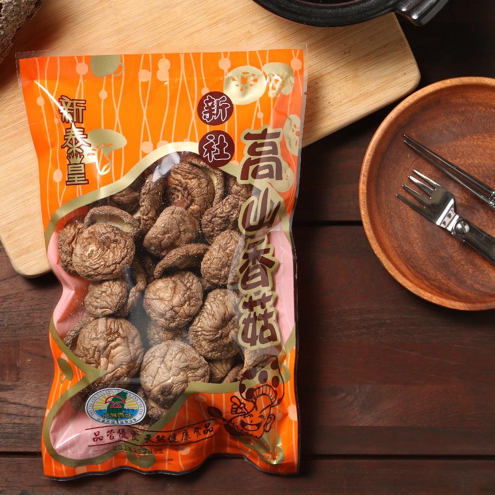 新泰皇 新社高山香菇(100g)