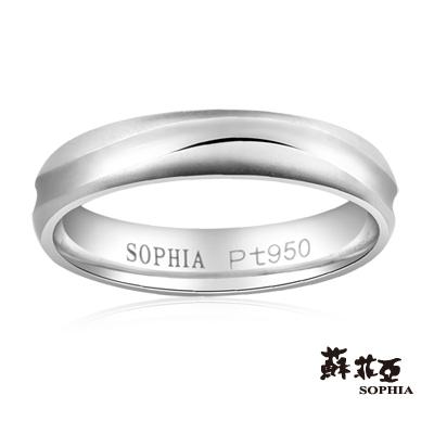 蘇菲亞SOPHIA  結婚戒指-相繫鉑金女戒