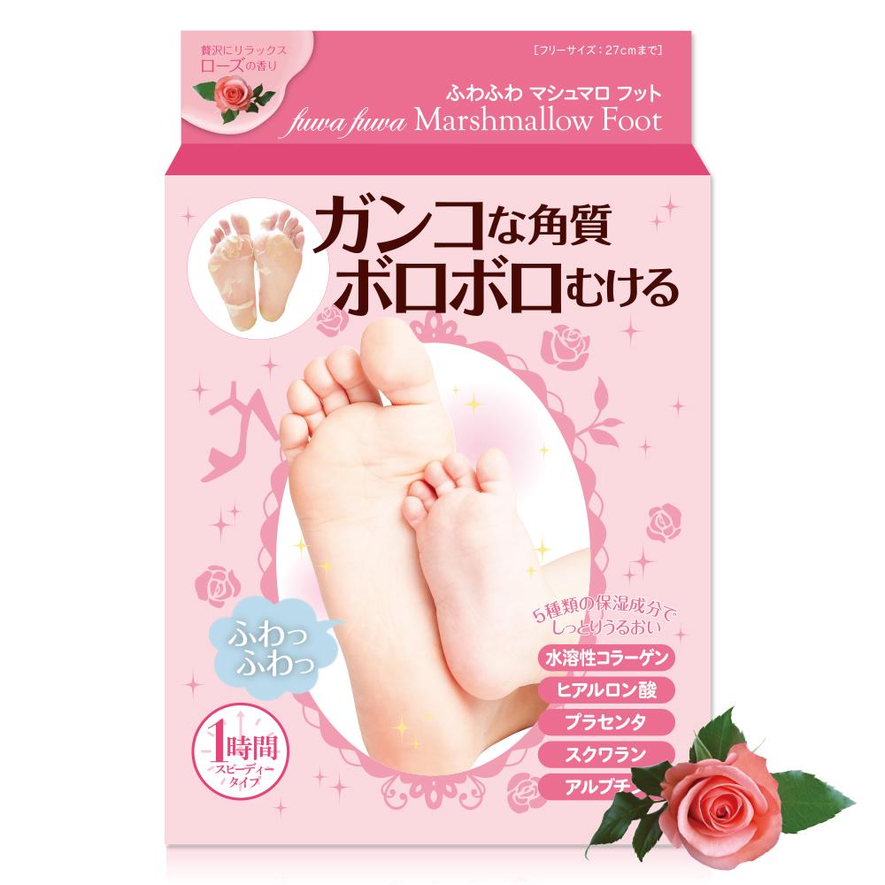 日本棉花糖美足膜1雙