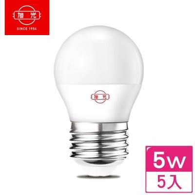 旭光 LED燈泡 5W (白光/黃光可選)-超值5入裝
