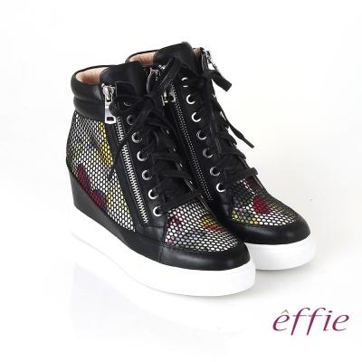 effie 心機美型 牛皮網布花紋內增高休閒鞋 黑