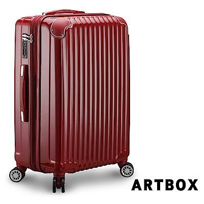 【ARTBOX】獨身貴族 20吋PC鏡面拉鍊海關鎖行李 (酒紅)