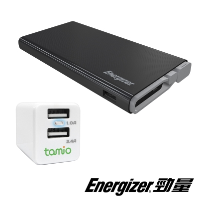 勁量 UE10004 黑色行動電源+USB充電器【超值旅行組】